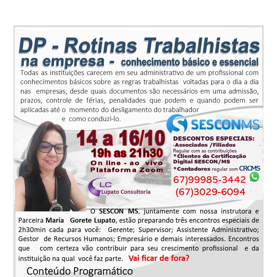 DEPARTAMENTO PESSOAL – Rotinas Trabalhistas na Empresa – Conhecimento básico e essencial.